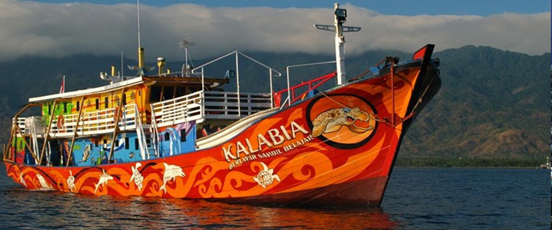 Kalabia-Unesco-header